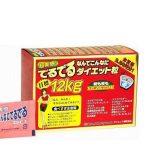 Review thuốc giảm cân 12kg của Nhật Bản có tốt không? Giá bao nhiêu? Mua ở đâu?